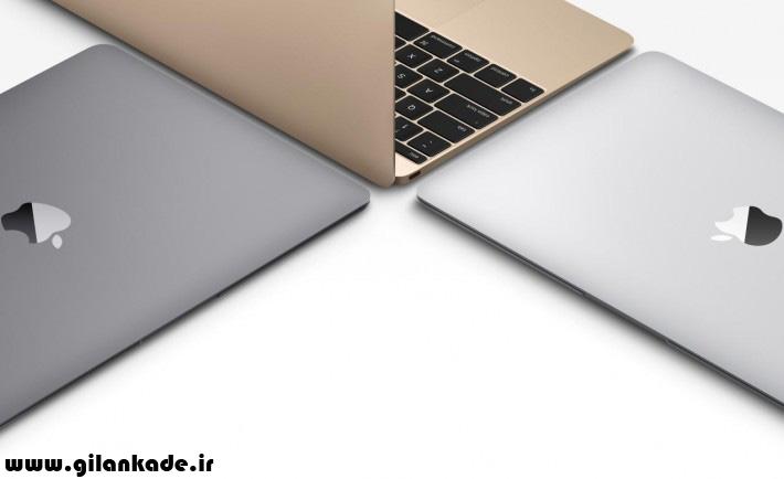 کدام لپ تاپ اپل برای شما مناسب تر است؟