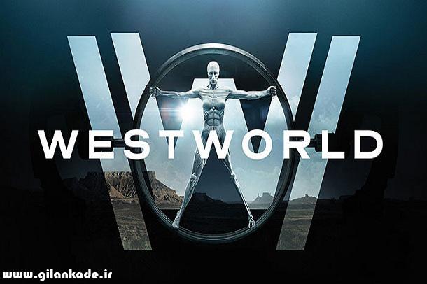 فصل دوم سریال Westworld تایید شد