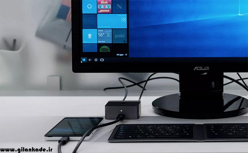 مایکروسافت گوشی را به یک کامپیوتر واقعی تبدیل می کند