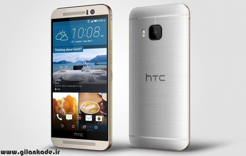 تحلیلگران: HTC دیگر پرچمداری در آمریکا عرضه نمیکند