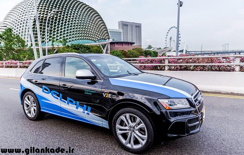 دلفی ماشینهای خودران را در سنگاپور آزمایش میکند
