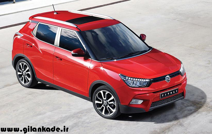 خودروی جدید سانگیانگ با نام تیوولی وارد بازار ایران شد