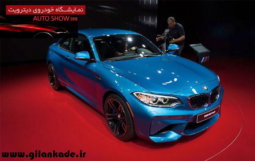 BMW M2 در نمایشگاه خودروی دیترویت معرفی شد