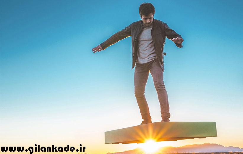 آرکابرد؛ اولین هاوربرد قابل خرید دنیا