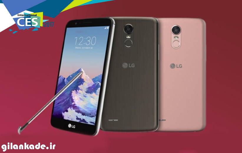 الجی مدل جدید گوشی Stylus 3 را معرفی کرد