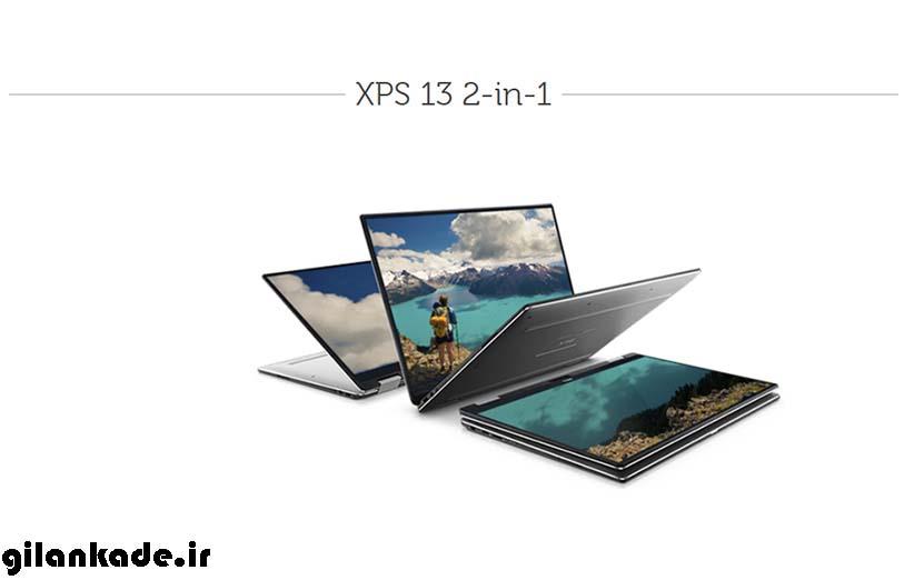 نسل جدید لپتاپهای تبدیل شوندهی Dell معرفی شدند