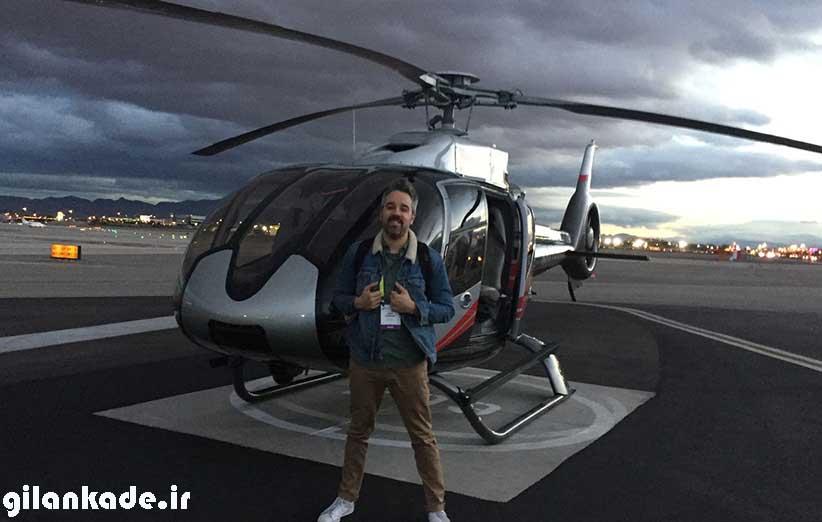 اوبر در نمایشگاه CES 2017 هلیکوپتر اجاره میداد