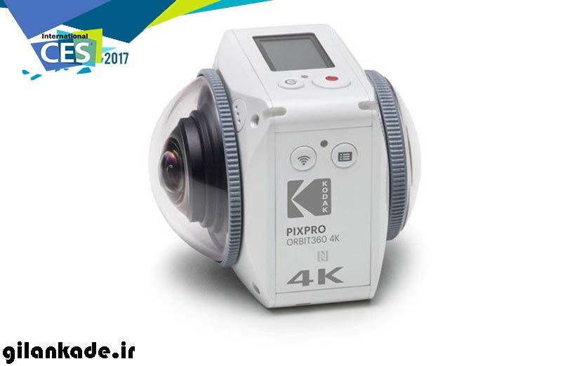 دوربین واقعیت مجازی کداک با کیفیت ۴K فیلمبرداری میکند