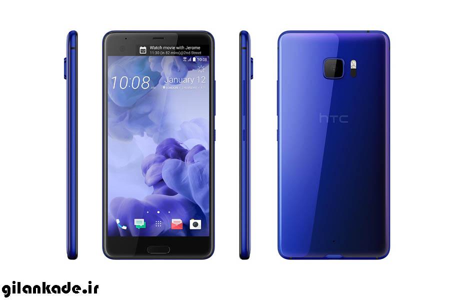 HTC امسال گوشیهای زیادی معرفی نخواهد کرد