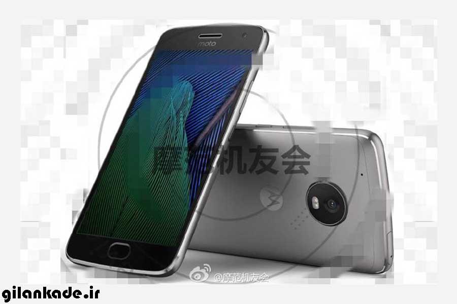 تصاویری از گوشی Moto G5 Plus لو رفت