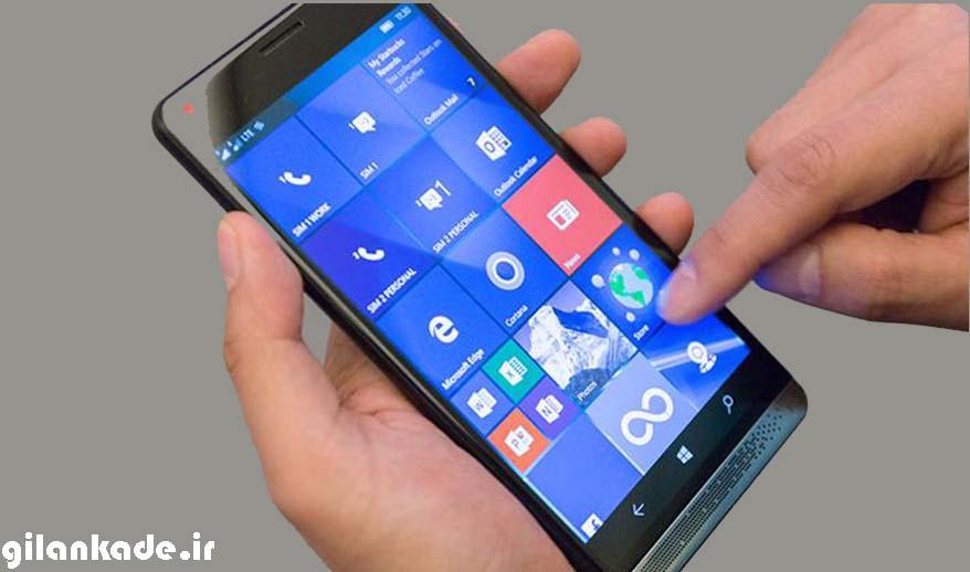 HP در حال ساخت یک گوشی ویندوزی میانرده است