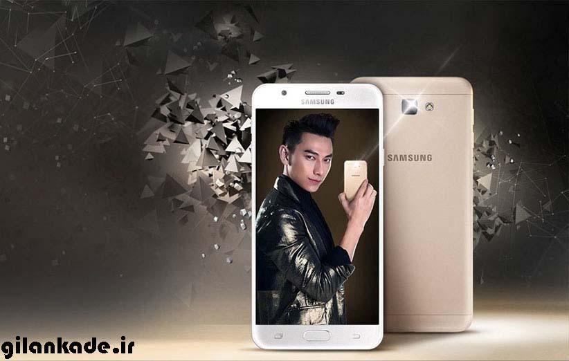 نقد و بررسی گوشی Samsung Galaxy J7 Prime
