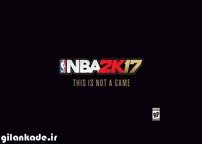 پیاده روی کنید تا بازیکنتان در NBA 2K17 قوی تر شود!