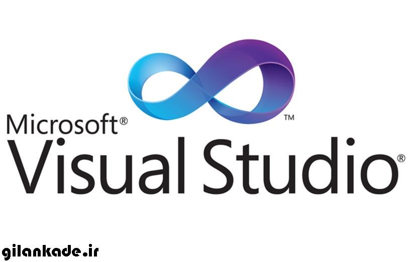 Visual Studio برای مک عرضه میشود