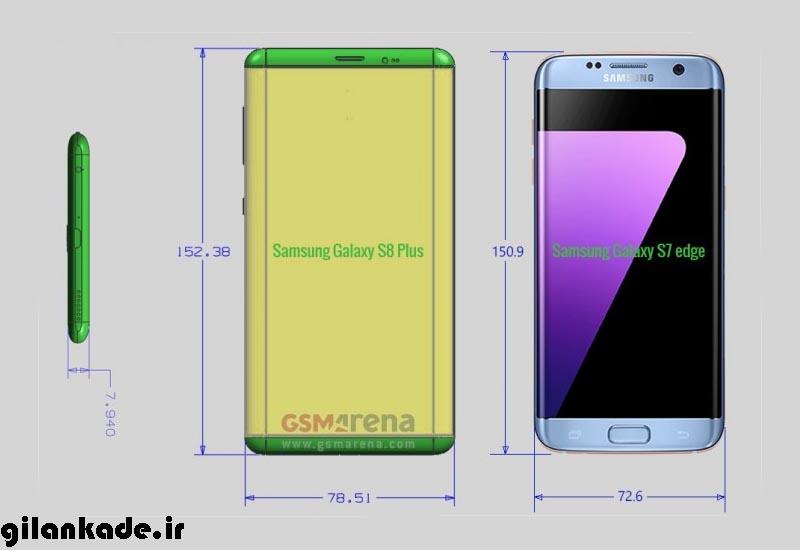 ابعاد گلکسی S8 و گلکسی S8 پلاس