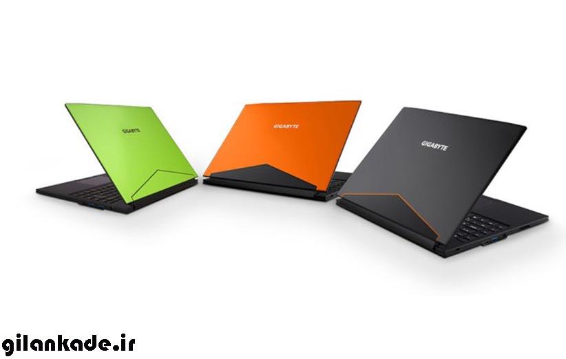 گیگابایت یکی از باریکترین لپ تاپ های مخصوص بازی دنیا را معرفی کرد