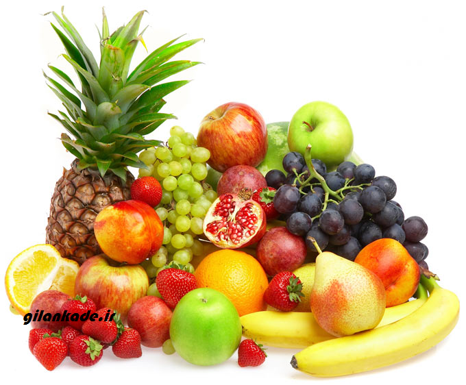 میوه و سلامتی