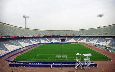 غییر نام احتمالی ورزشگاه آزادی به همراه اول